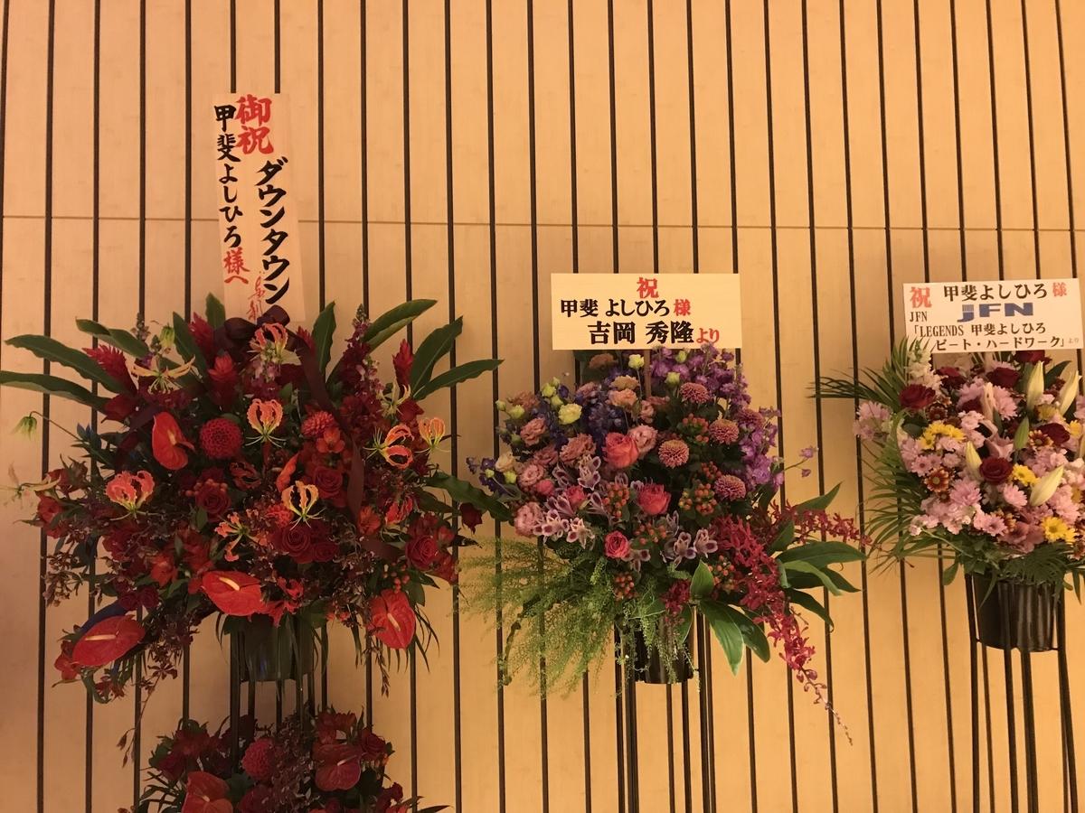 f:id:ichigotosakuranbo:20190417132315j:plain