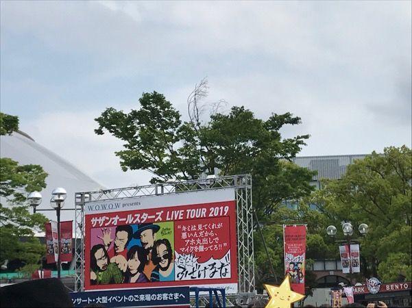 f:id:ichigotosakuranbo:20190905185328j:plain